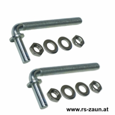 1 Paar Toraufhängungen Edelstahl M12 x 150 mm