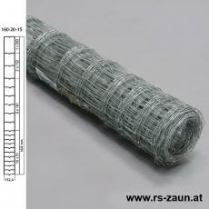Knotengeflecht verzinkt 160x20x15 50m